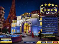 http://www.casinoz.su/casino/casino-europa.html