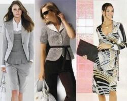 Современная одежда для каждой женщины