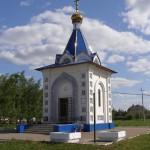 zerkov